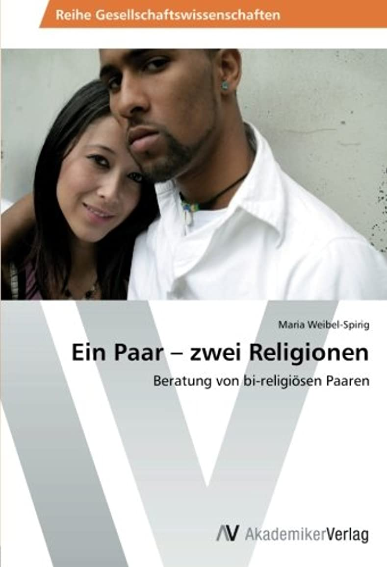 作家アンテナ真向こうEin Paar - Zwei Religionen