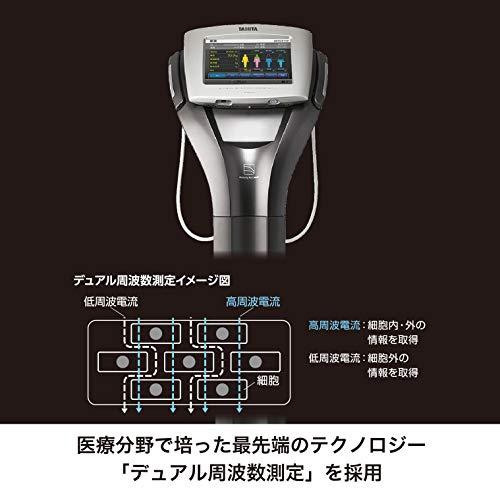 タニタ体組成計スマホ対応自動認識医療分野の技術で精密測定インナースキャンデュアル50g単位日本製RD-913BKブラック