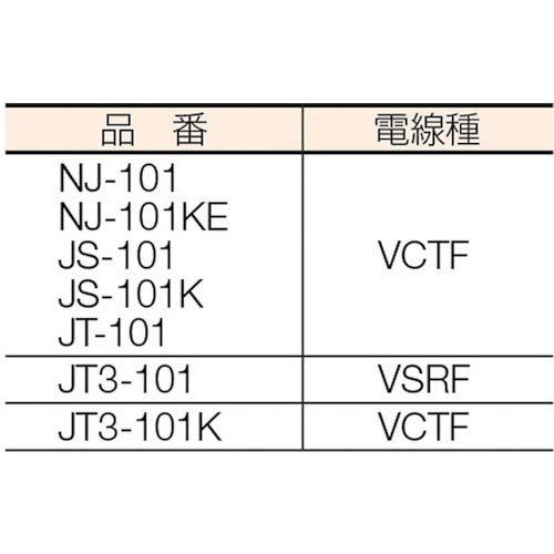 ハタヤコードリール15A-10MJS-101