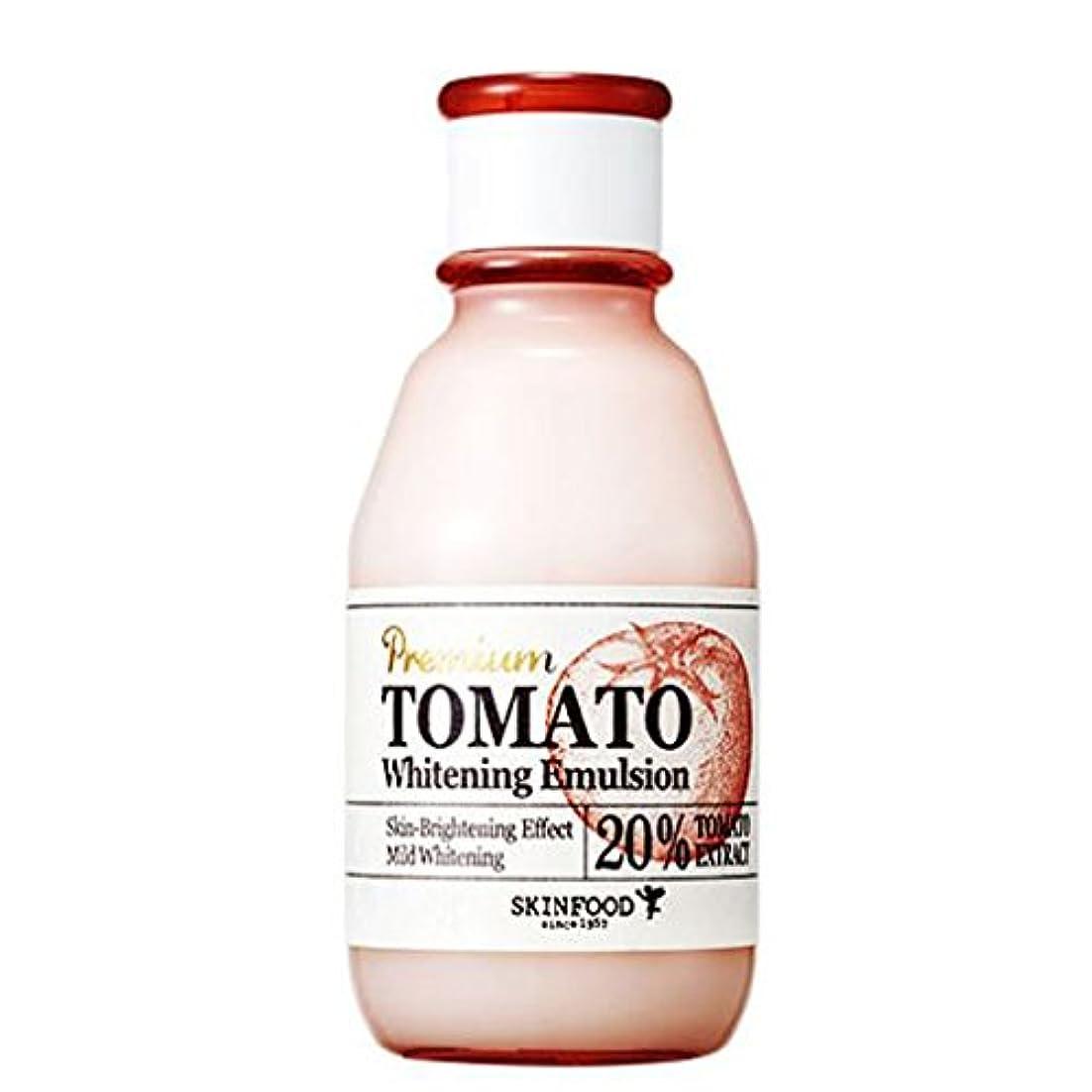 広げる終点プライバシースキンフード (SKINFOOD) プレミアムトマト ブライトニング エマルジョン