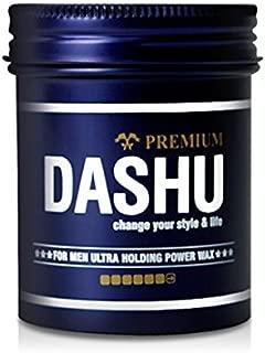 Dashu for Men Ultra Holding Power Hair Wax