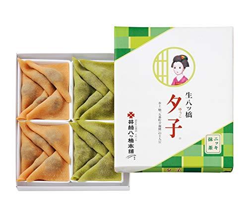 夕子 ニッキ・抹茶詰合せ(20個入り)