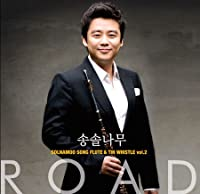 Solnamoo Song: Road
