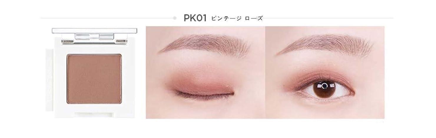 悔い改める取り替えるラウズ[ザ?フェイスショップ] THE FACE SHOP [モノ キューブ アイシャドウ (マット) 24カラー] (Mono Cube Eyeshadow (Matte) 1.7g - 24 shades) [海外直送品] (#PK01 (ビンテージ ローズ))