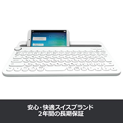 Logicool(ロジクール)『BluetoothMulti-DeviceKeyboard(K480)』