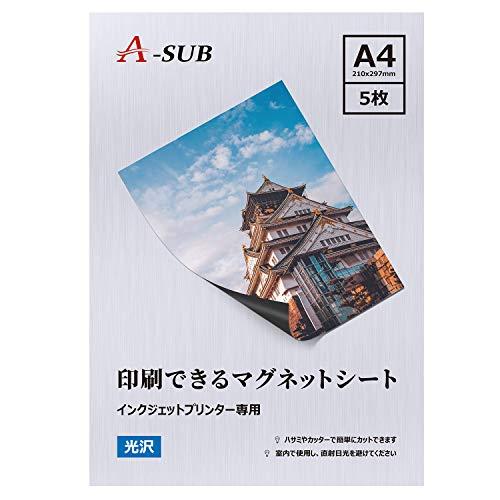 A-SUB マグネットシート 印刷できるマグネット用紙 0.2mm薄手 A4光沢紙 5枚 インクジェットプリンター専用 冷蔵庫 DIY