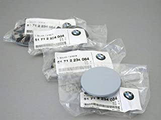 BMW e36 OEM Jack hole receptacle Cover plug set ( 4 ) 3 series rocker panel cap