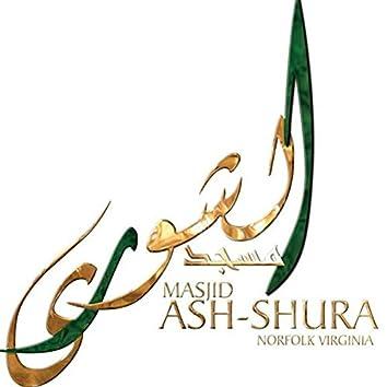 Sunni Islamic Talks, Vol. 1