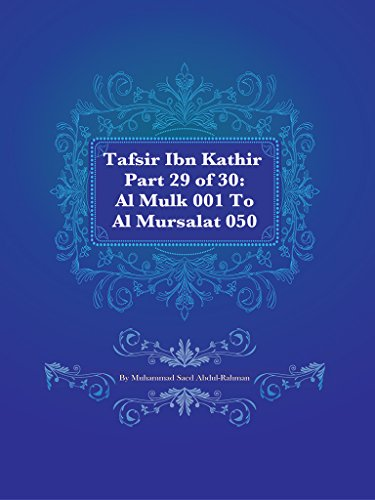 Tafsir Ibn Kathir Part 29 of 30: Al Mulk 001 To Al Mursalat 050 (English Edition)