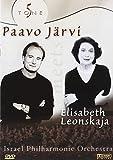 Paavo Jarvi Meets Elisabeth Leonskaja