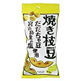 カルディオリジナル 焼き枝豆 40g x 5袋