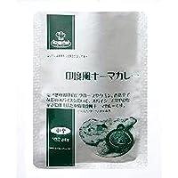 業務用 ロイヤルシェフ 印度風キーマカレー 200g×5食