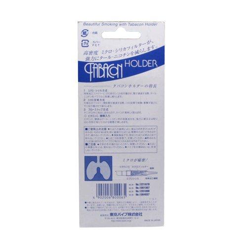 東京パイプ(株)タバコンホルダー10本入【まとめ買い20個セット】