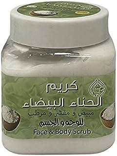 White Hena Face & Body Whitening Scrub 250ml كريم الحناء البيضاء مقشر ومرطب وتبيض الوجه والجسم