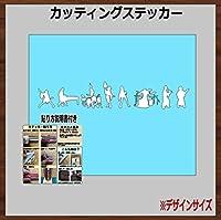 ③和楽器バンド シルエット カッティングステッカー (白, 50×9cm 1枚)
