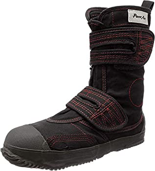Power Ace Japanese Tabi Safety Boots  10.5 W US Men  28cm  Black