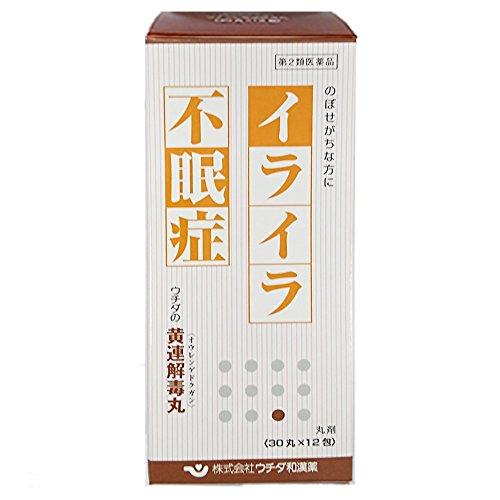 【第2類医薬品】ウチダの黄連解毒丸 30丸×12包