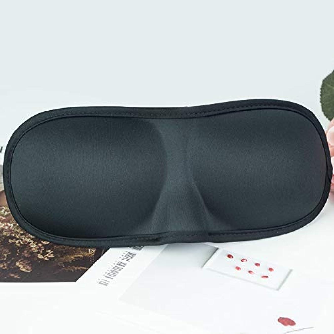 読むワイドボスNOTE 高品質3d睡眠アイマスク睡眠補助アイシェードポータブル旅行睡眠休息アイマスクカバーアイパッチ目隠し睡眠マスク