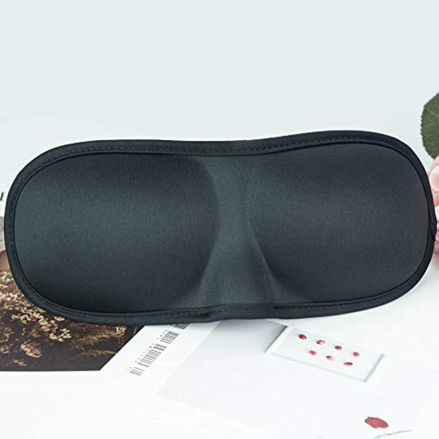 難民壁光沢NOTE 高品質3d睡眠アイマスク睡眠補助アイシェードポータブル旅行睡眠休息アイマスクカバーアイパッチ目隠し睡眠マスク
