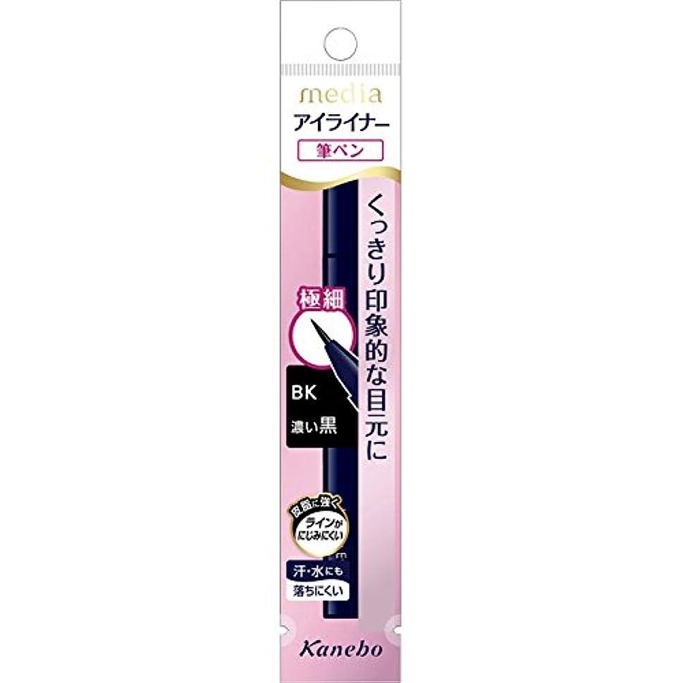 お茶かき混ぜる郵便番号【カネボウ】 メディア ラスティングアイライナーA BK-1