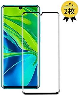 【2枚】Xiaomi Mi Note 10/Mi CC9 Proフィルム 【3D曲面ラウンドエッジ加工】Xiaomi Mi Note 10ガラスフィルム 【日本製素材旭硝子製】業界最高硬度9H/99%高透過率/3D Touch対応/自動吸着/気泡ゼロ Xiaomi Mi Note 10/Mi CC9 Pro液晶保護フィルム 【Xiaomi Mi Note 10-3D黒/ブラック】