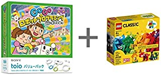 toio バリューパック GoGo ロボットプログラミング ~ロジーボのひみつ~同梱版 【数量限定特典】レゴ クラシック アイデアパーツ 11001
