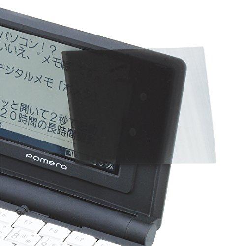 キングジム ポメラ DM10 専用覗き見防止シート DMB4