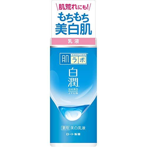 肌ラボ(HADALABO) 肌ラボ 白潤薬用美白乳液