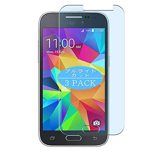 VacFun 3 Piezas Filtro Luz Azul Protector de Pantalla Compatible con Samsung Galaxy Core Prime G361 / Win 2 Duos TV G360BT, Screen Protector(Not Cristal Templado) Anti Blue Light Filter New Version