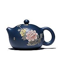 Luckya 紫の粘土のティーポット260Mlパープル粘土Xishiティーポット手作りの原石鍋中国のカンフーティーセット