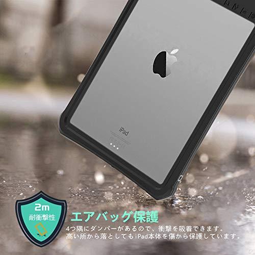 『【第8世代】iPad 10.2 防水ケース,IP69K規格 超強防水 防雪 防塵 耐衝撃 指紋認識機能 薄型 軽量 全面保護 充電可能 スタンド機能, 水場 お風呂 海辺 アウトドア スポーツ プール タブレット防水ケース (iPad第8世代)』の6枚目の画像