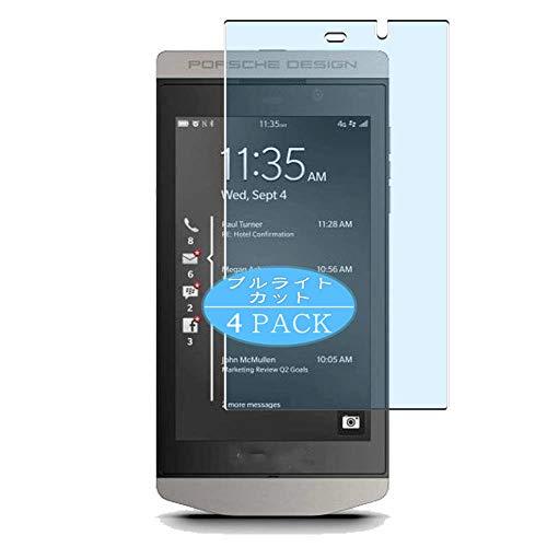 Vaxson 4 Stück Anti Blaulicht Schutzfolie, kompatibel mit BlackBerry Porsche Design P9982, Bildschirmschutzfolie TPU Folie Displayschutz [nicht Panzerglas Hülle Hülle ]