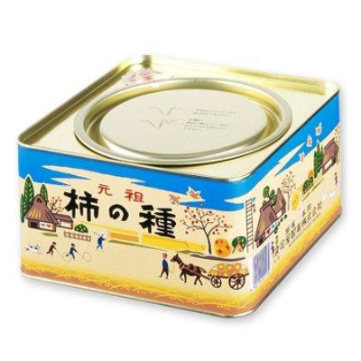 浪花屋製菓 柿の種 進物縦缶 310g ピーナッツなし K08