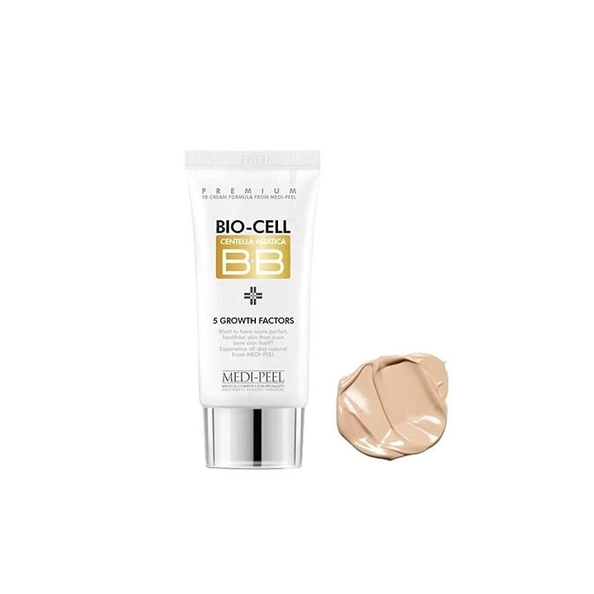 圧縮する鮫評議会[Medi-Peel] メディピール バイオセル BBクリーム 50ml. [美.白?シワ.改善2重機能性化粧品] Medi-Peel Bio-cell BB Cream 50ml.