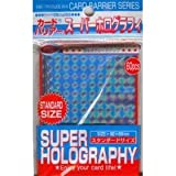 KMC Trading Card Sleeves - Super Holography Blue (60 Pieces)