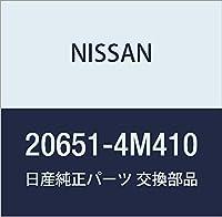 NISSAN (日産) 純正部品 マウンテイング エキゾースト ラバー 品番20651-4M410