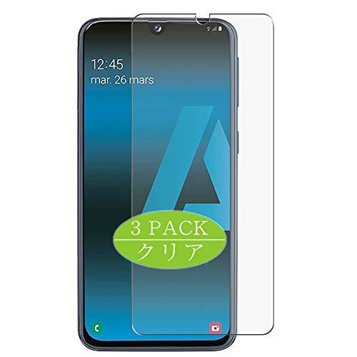 Vaxson 3 protectores de pantalla, compatible con Galaxy A40, protector de película de TPU [no protectores de vidrio templado]