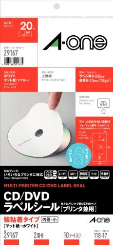 エーワン ラベルシール CD/DVDラベル 内径小タイプ A4 2面 10シート 29167