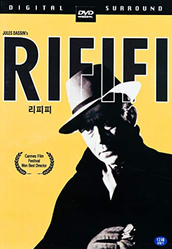 Rififi (1955) UK Region 2 compatible ALL REGION DVD a.k.a. Du Rififi Chez Les Hommes