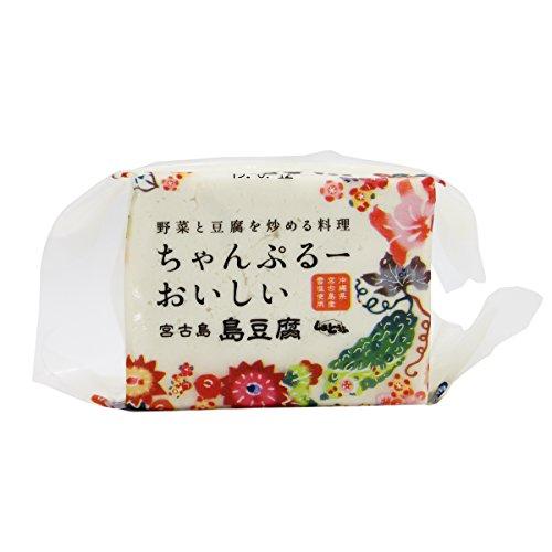 ちゃんぷるーおいしい島豆腐 (小) 200g×6個 宮古島しまとうふ 大豆本来の旨みをいかした深みのある味わい 沖縄の島豆腐特有の食感 雪塩入りでミネラルも豊富な伝統的なお豆腐