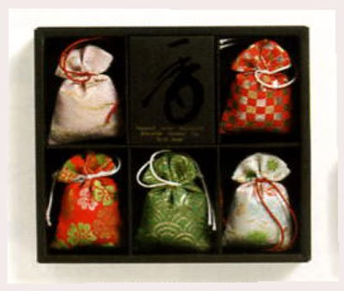 恐ろしいです不毛の意気込み匂い袋を贈り物にどうぞ 「匂い袋ギフト 誰が袖 極品5個入」