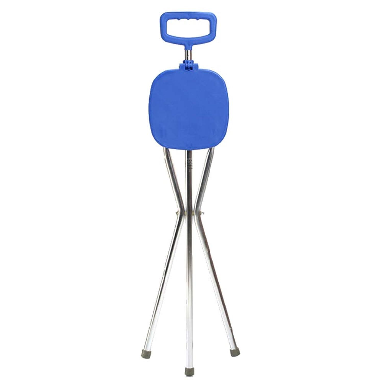 折りたたみ杖椅子、高齢者用のアルミ三脚サポートデュアルユーススクエアブルートレッキングポール、高齢者や身体障害者に適して