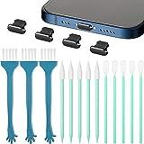 Tapón Anti-Polvo de Metal de Teláfono Compatible con iPhone 11/11...