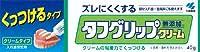 小林製薬 タフグリップクリーム 40g(入れ歯安定剤)×72点セット (4987072005392)