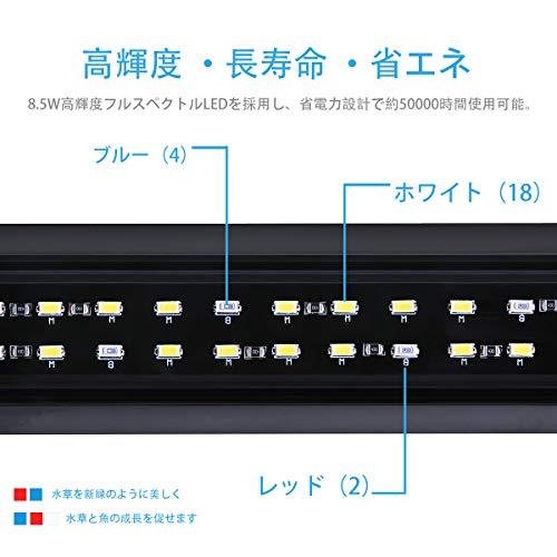 DADYPET水槽ライトアクアリウムライト30CM45CM60CM水槽対応三色白/赤/青LED調節可能防水仕様水槽照明観賞魚飼育・水草育成用長寿命淡水&海水両用省エネ(28CM-45CM)