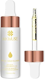 AIKIMUSE Makeup Oil 24k Rose Gold Elixir Skin Beauty Oil Essential Oil Before Primer Foundation Moisturizing Face Oil Make Up Base For Face