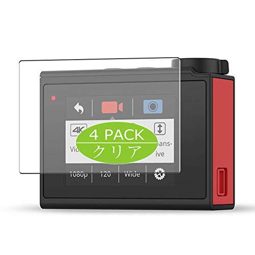 Vaxson - Protector de pantalla compatible con GARMIN VIRB ULTRA 30, Ultra HD [no vidrio templado] TPU flexible película protectora