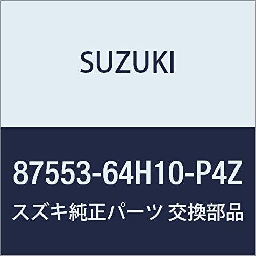 SUZUKI (スズキ) 純正部品 カバー セカンドテーブル ライト(グレー) キャリィ/エブリィ 品番87553-64H10-P4Z