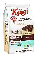 KAGI スイス チョコレートウエハース 500g