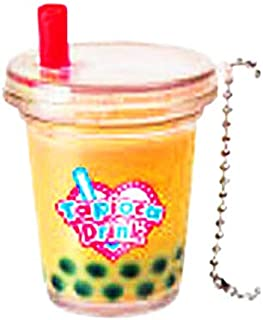 Capsule Toy Tropical Milk Drink Keychain Collection, Design 3